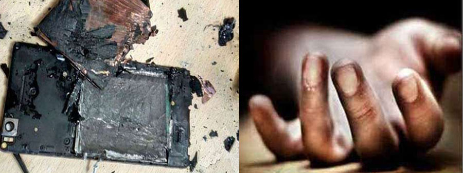 Mobile, Blast, Killed, Rajasthan