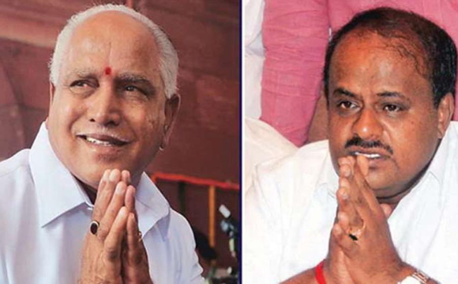 Drama, Power, karnataka