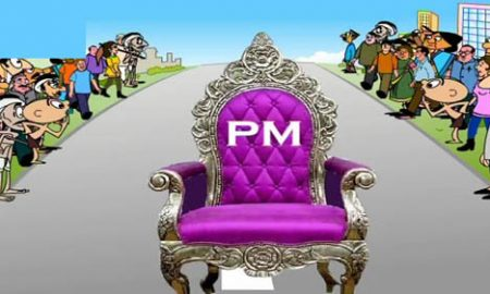 Experimental Prime Minister