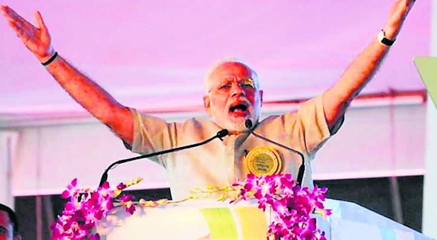 PM Modi, Launch, Lok Sabha, Election, Campaign, Punjab