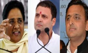 Congress, Trouble, SP, BSP, Coalition