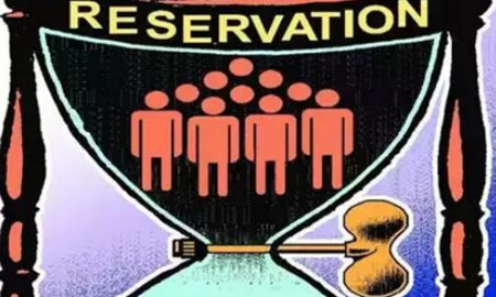 Ranting, Reservation, Muslims