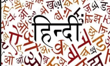 Abu Dhabi: third official language of Hindi court