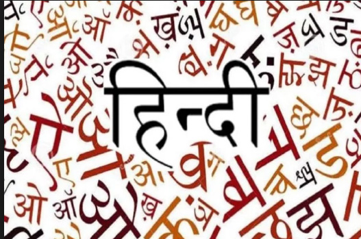 Hindi Recognized in United Nations