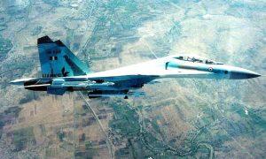 Air strikes atterror location