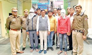 Kabbadi Father-Son, Arrested, Including Four Accused, Punjab
