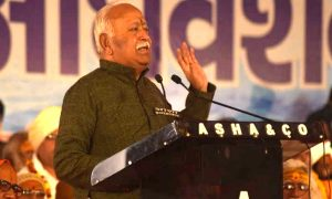 Bhagwat Says- Take 4-6 Months To Build A Temple