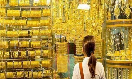 Budget 2019:The Import Duty On Gold Should Be Reduced From 10% To 4%