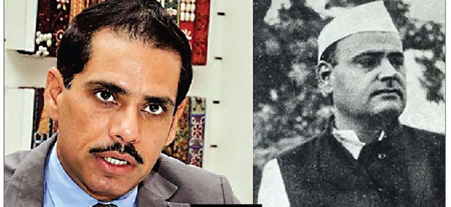 Firoz Gandhi, Rabard Vadra