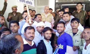 Gujjar, Agitation