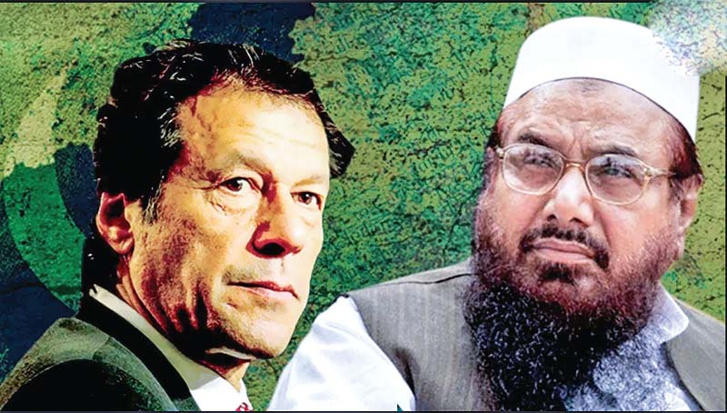 Imran Khan, who is giving money to raise terror