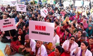 NHM, Strike