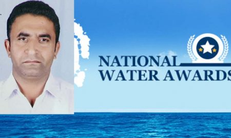 National, Water, Award