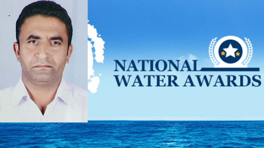 National, Water, Award