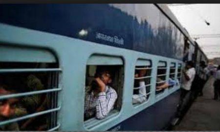 Rail without vigilance technology