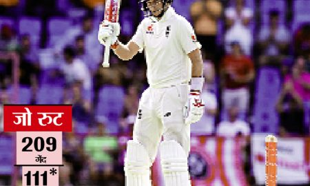 Root's Century England's 448 Run Lead