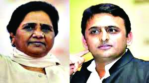 Split seats between coalition partners in UP