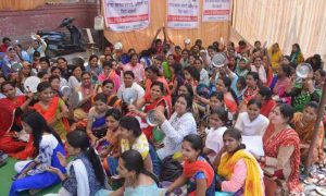 NHM, Employees, Strike