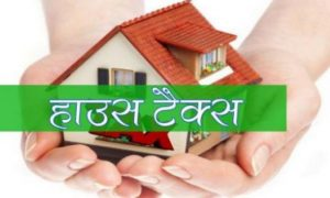 Submit Property Tax, Get 100% Off Interest