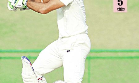 Vidarbha scored 245 runs by losing six wickets still 85 runs behind