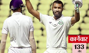 Vidarbha strengthens with Carnevar century