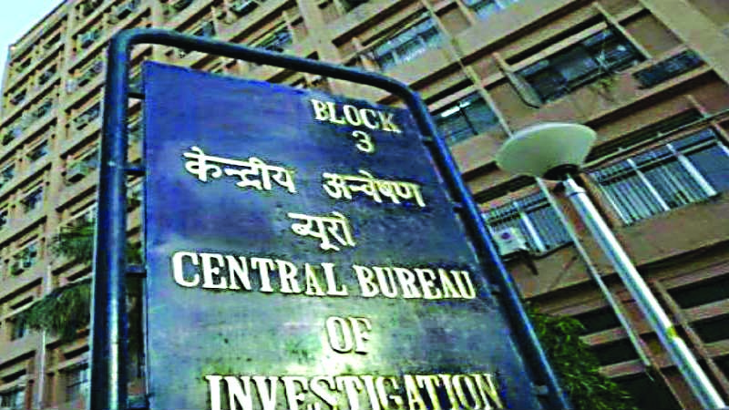 Approves Creation Of 4251 New Posts Investigation Bureau