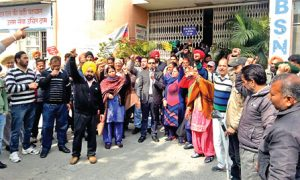 BSNL Employees, Protest against Punjab Government