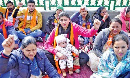 Four Members. Hunger Strike, Punjab