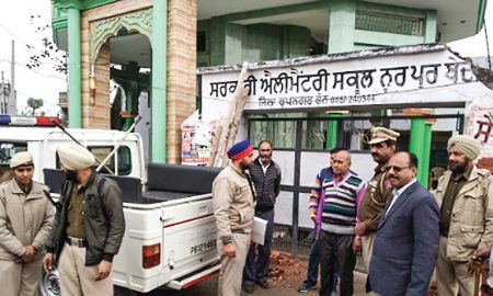 Action Against, Careless Teachers, Punjab