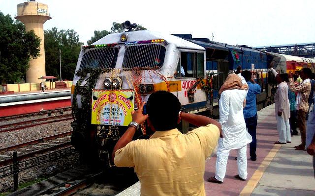 tilak bridge sadulpur train..