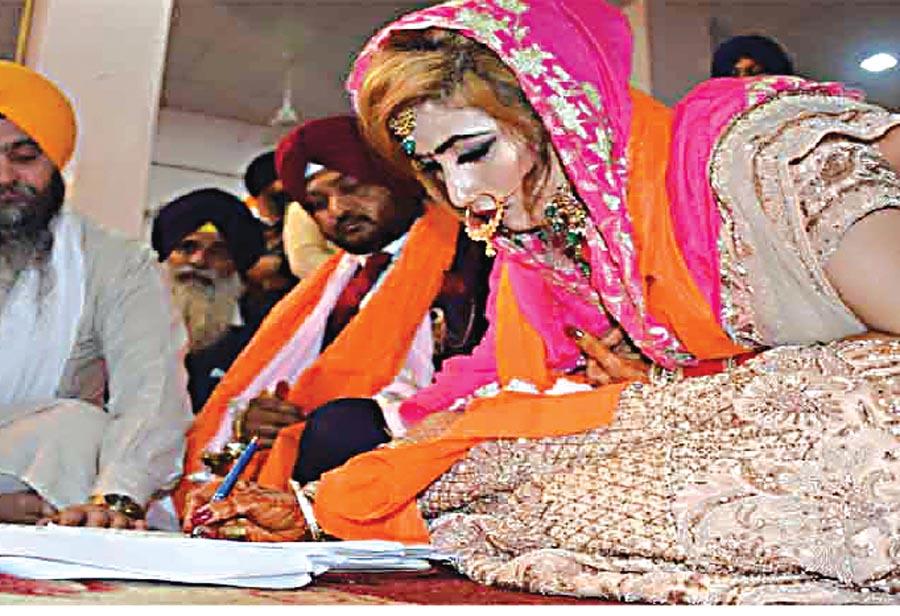 पाकिस्तान की किरण ने अंबाला के परिवंदर संग रचाई शादी