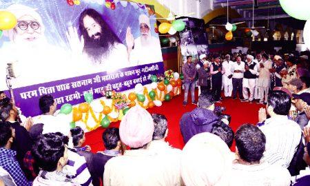 Gurgaddi diwas of Shah Satnam Ji Maharaj celebrated with humanitarian works