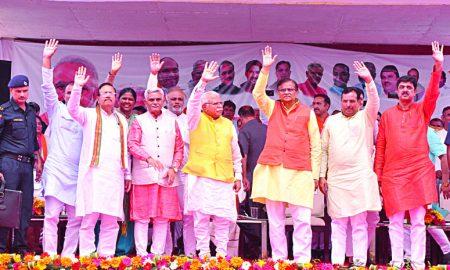 BJP's Vijay Sankalp rally speaks in CM