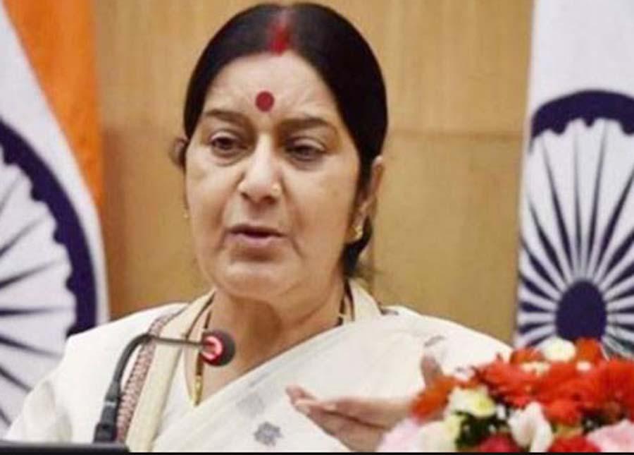 Minister, Sushma Swaraj