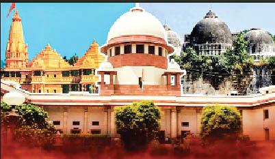 Ram temple