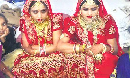 Robbery bride
