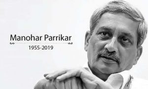 The simple example of simplicity was Manohar Parrikar
