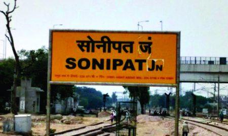 Jat candidates in Sonepat Lok Sabha seat till now