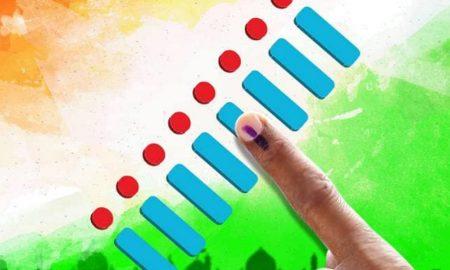 लोकसभा-चुनाव-2019