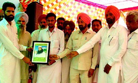 शरीरदानी जोगिन्द्र सिंह इन्सां नमित नामचर्चा आयोजित