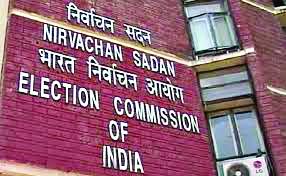 Election Commission bans 'Modi- Journey of a Common Man'