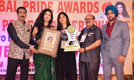 Global, Pride, Award