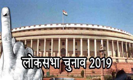 LokSabha, Elections