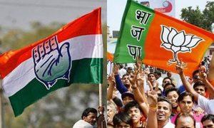 Lok Sabha, Elections, 2019