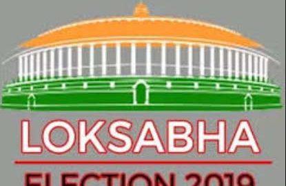 Lok Sabha Elections:
