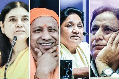 Lok Sabha election on full boom