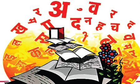 Make an election issue neglect of Hindi
