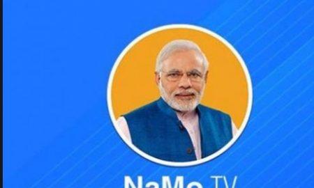 Namo Television