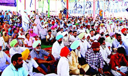People gathers in huge number at naamcharcha