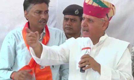 Rao Inderjeet Singh
